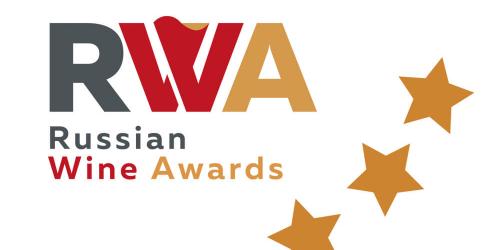 RUSSIAN WINE AWARDS 2019 и 2020.